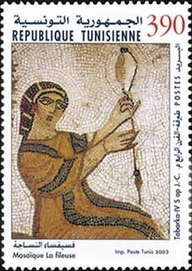 Tunisia Stamp Large