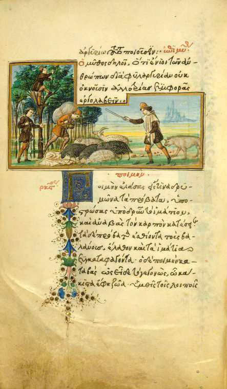 Aesop-The shepherd and his sheep c1480